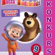 Masza i Niedźwiedź Gwiazdka z nieba – KONKURS